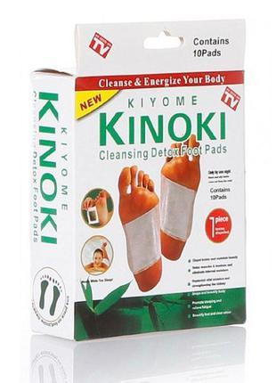Пластырь для стоп ног Kinoki detox