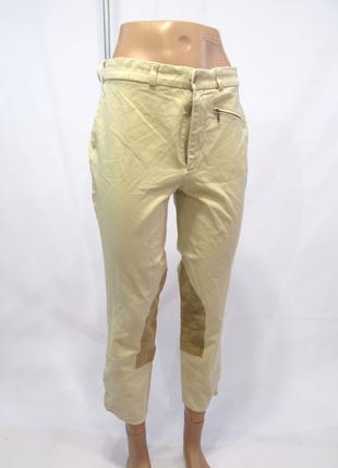 Штаны верховые Polo Ralph Lauren, 10 (W28), Italy, Как Новые!