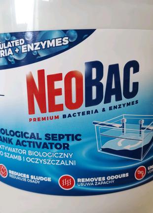 Биоактиватор для септика НеоБак NeoBac 5kg на 200недель=4года