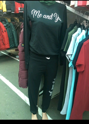 Спортивный прогулочный костюм на теплую весну/осень