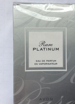 Женская парфюмерная вода rare platinum avon