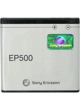 Аккумулятор к телефону Sony Ericsson EP500 1200mAh