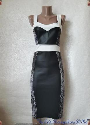 """Новое платье миди со вставками еко-кожи с принтом под """"рептили..."""