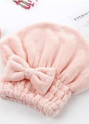 Тюрбан / шапочка / полотенце для сушки волос розовый