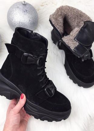Натуральные стильные зимние женские ботинки на меху