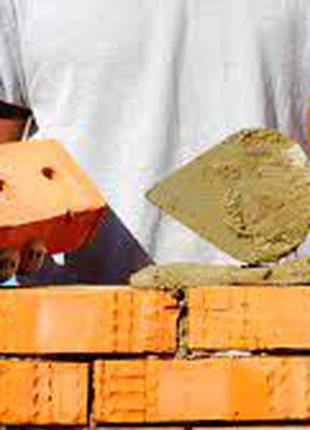 Работа в Польше! Требуется Каменщик, железобетонные конструкции.