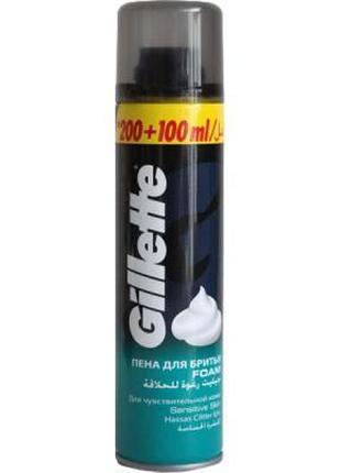 Пена для бритья Gillette Sensitive Skin для чувствитеьной кожи...