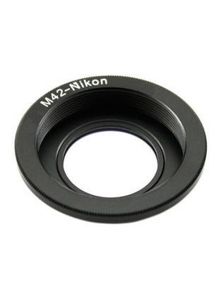 Адаптер переходник M42 - Nikon F AI, коррект линза Ulata, 103951