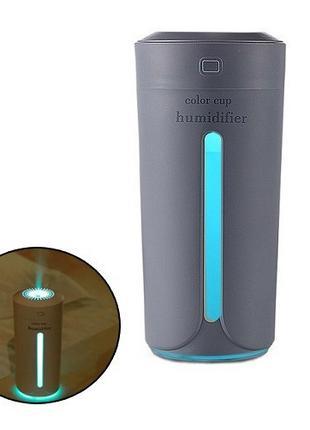 Увлажнитель воздуха ультразвуковой с подсветкой, 230мл портати...