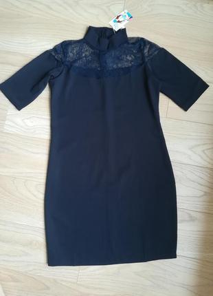 Вечернее синее платье с гипюровым верхом, свободное