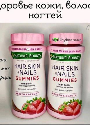 Витамины для волос +коллаген