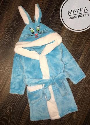 Махровый халат для девочек с вышивкой зайка.