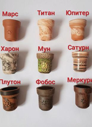 Солярис Solaris чаша глиняная для кальяна (калауды, чаши, трубки)