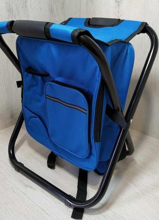 Стул складной рюкзак ST-11 Синий