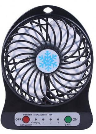 Вентилятор Portable Fan Mini Черный