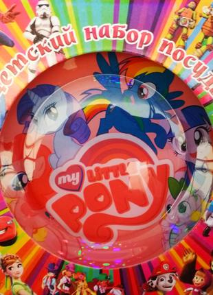 Детский набор посуды из стекла My Little Pony