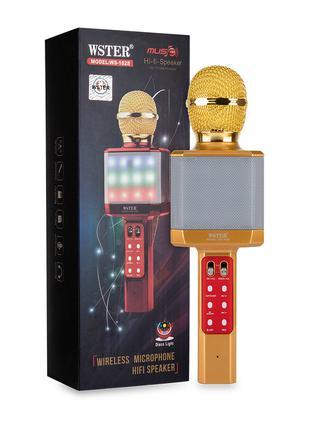 Микрофон-караоке беспроводной WSTER WS-1828 Original золотой