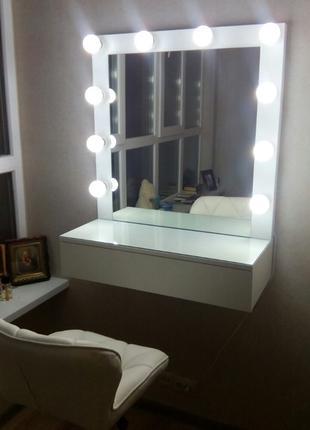 Гримерное зереало, зеркало с лампами, туалетный столик, зеркал...