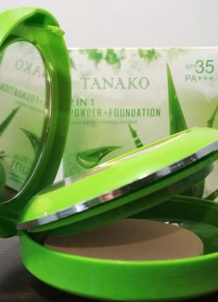 Компактная пудра и тональный крем Tanako Aloe Vera Serum 2 в 1...
