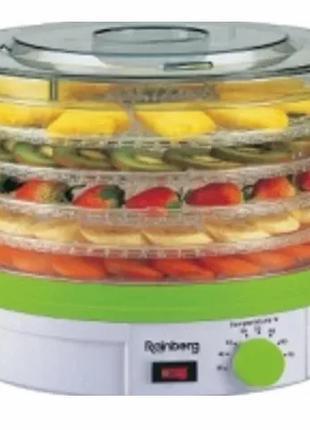 Сушилка электрическая для овощей и фруктов Rainberg RB-912 800W