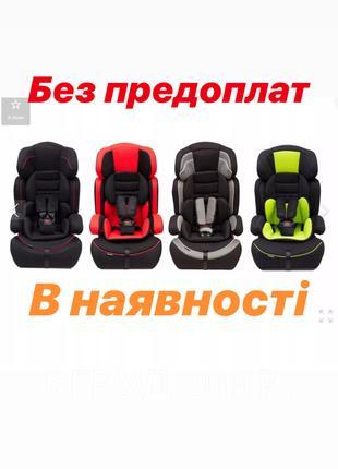 Дитяче Автокрісло Деткое Автокресло 2 в 1 Kraft Bauer Uni 9-36