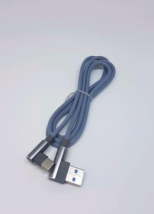 Кабель USB Type C для быстрой зарядки 1 м серый 3 А