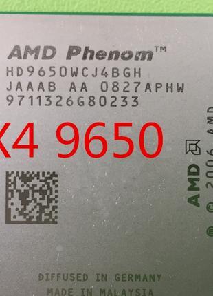 МОЩНЫЙ Процессор AMD SAM2, Am2+, AM3 PHENOM X4 9650 - 4 ЯДРА (...