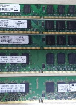 Оперативная Память DDR2 на 2GB PC 6400 800 Mhz ЛЮБЫХ ПРОИЗВОДИ...