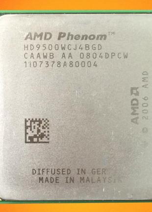МОЩНЫЙ Процессор AMD SAM2, Am2+, AM3 PHENOM X4 9500 - 4 ЯДРА (...