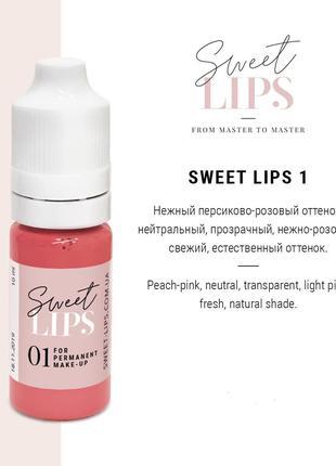 Пигмент для татуажа Sweet Lips 01 (5мл)