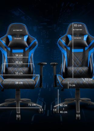 Кресло для геймеров B.Friend GC04X