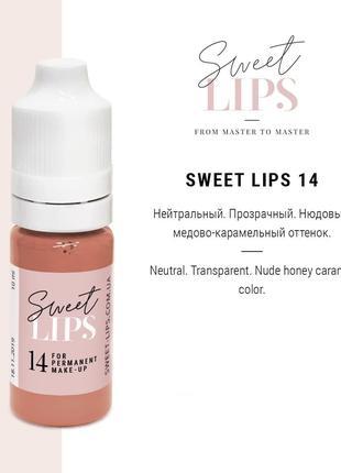 Пигмент для татуажа Sweet Lips 14 (10мл)
