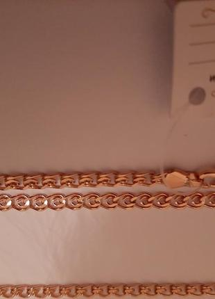 Медсплав позолота набор цепочка и браслет