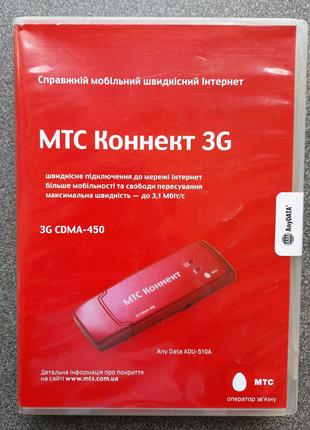 МТС Конект 3G модем и симка