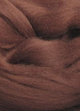 Шерсть мериноса 22 мк, коричневая