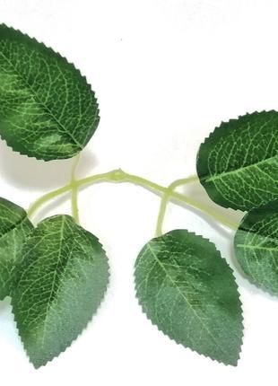 Листья розы искусственные 6-ка, зеленые