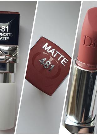 Помада dior rouge dior couture 481 hypnotic mattе