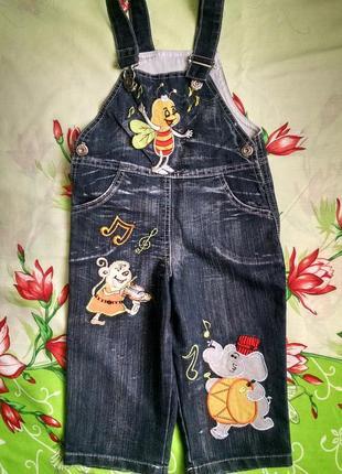 Комбинезон джинсовый от 1-3 года