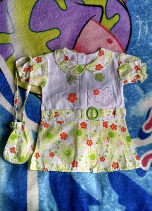 Новое платье с сумочкою для девочки 1-2 года.