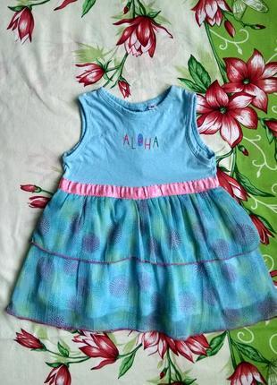 Красивое голубое платье для девочки 1-2 года.