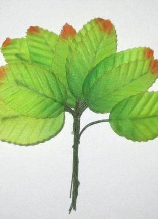 Пучок искусственных листиков 11 см, зеленые