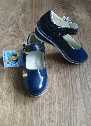 Новые туфли для девочки- 27р