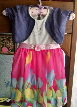 Новое нарядное платье для девочки 4-5 лет