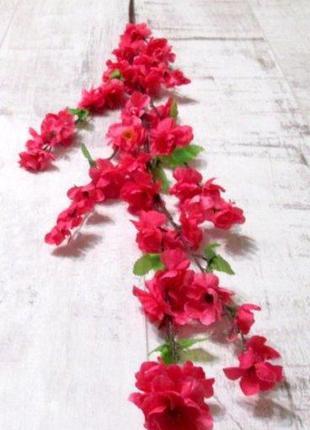 Ветка цветущая искусственная 125 см, малиново-красная