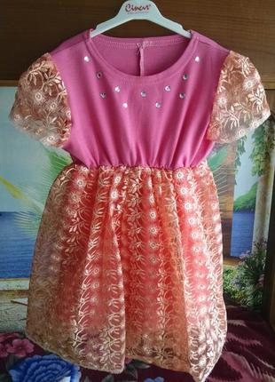 Нарядное кружевное платье для девочки 3-4 года