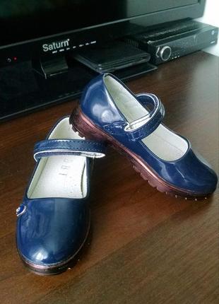 Туфли для девочки 26-27р-16 см