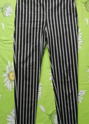 Трендовые полосатые брюки, штаны с завышенной талией-44-46 р