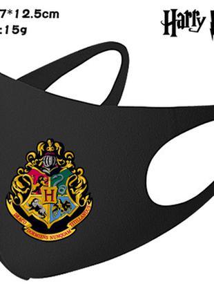Маски захисні Гаррі Поттер з гербами Слизирин, Грифіндор та Hogwa