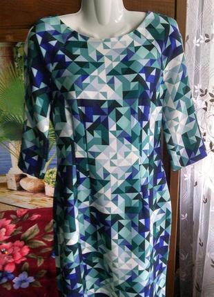 Стильное платье 44-46р