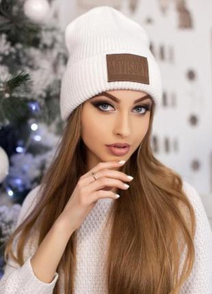 Стильная белая молодежная шапка- колпак,осень-зима